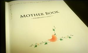 motherbook_R